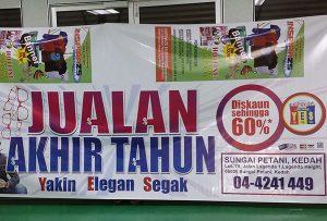 Afiş WER-ES2502 tarafından Malezya'dan basılmıştır
