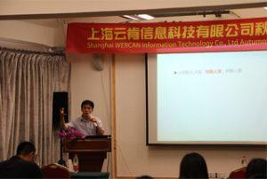 Wanxuan Garden Hotel'de Toplantı Paylaşımı, 2015