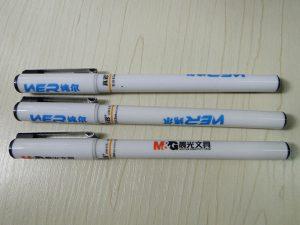 Kalem baskı çözümü